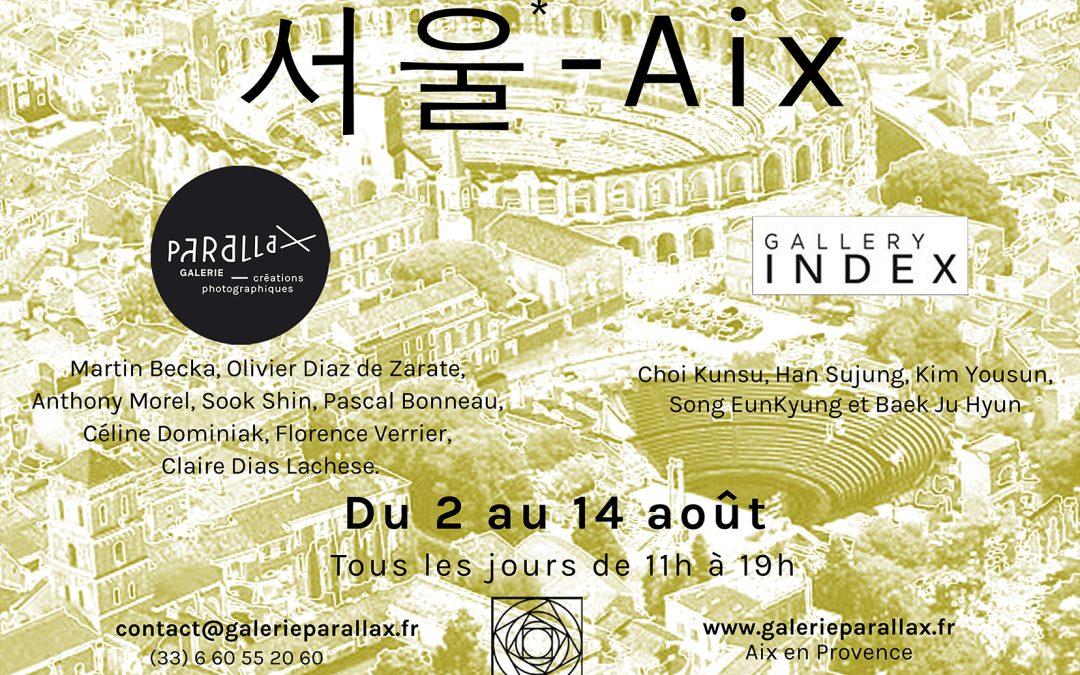 서울-Aix